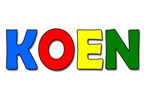A KOEN legnépszerűbb dalait tartalmazó CD-t mutatják be