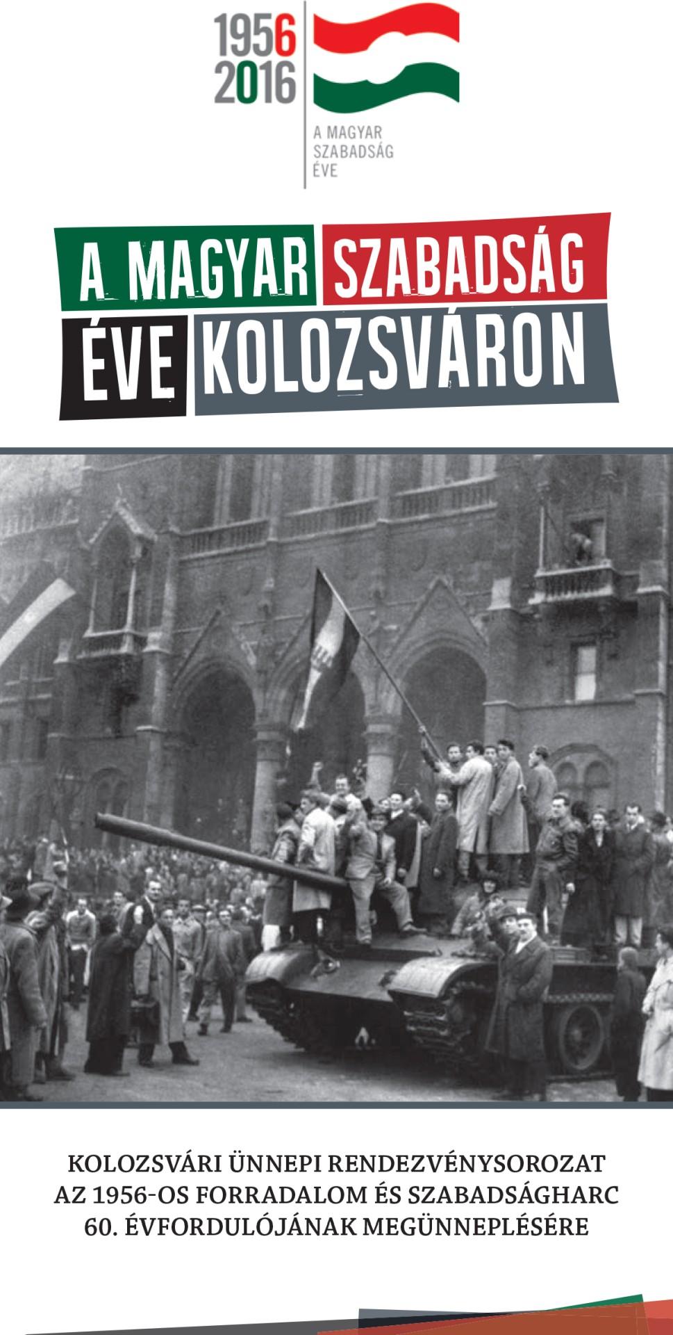 A magyar szabadság éve Kolozsváron